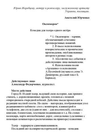 mushka-nadevaetsya-na-chlen