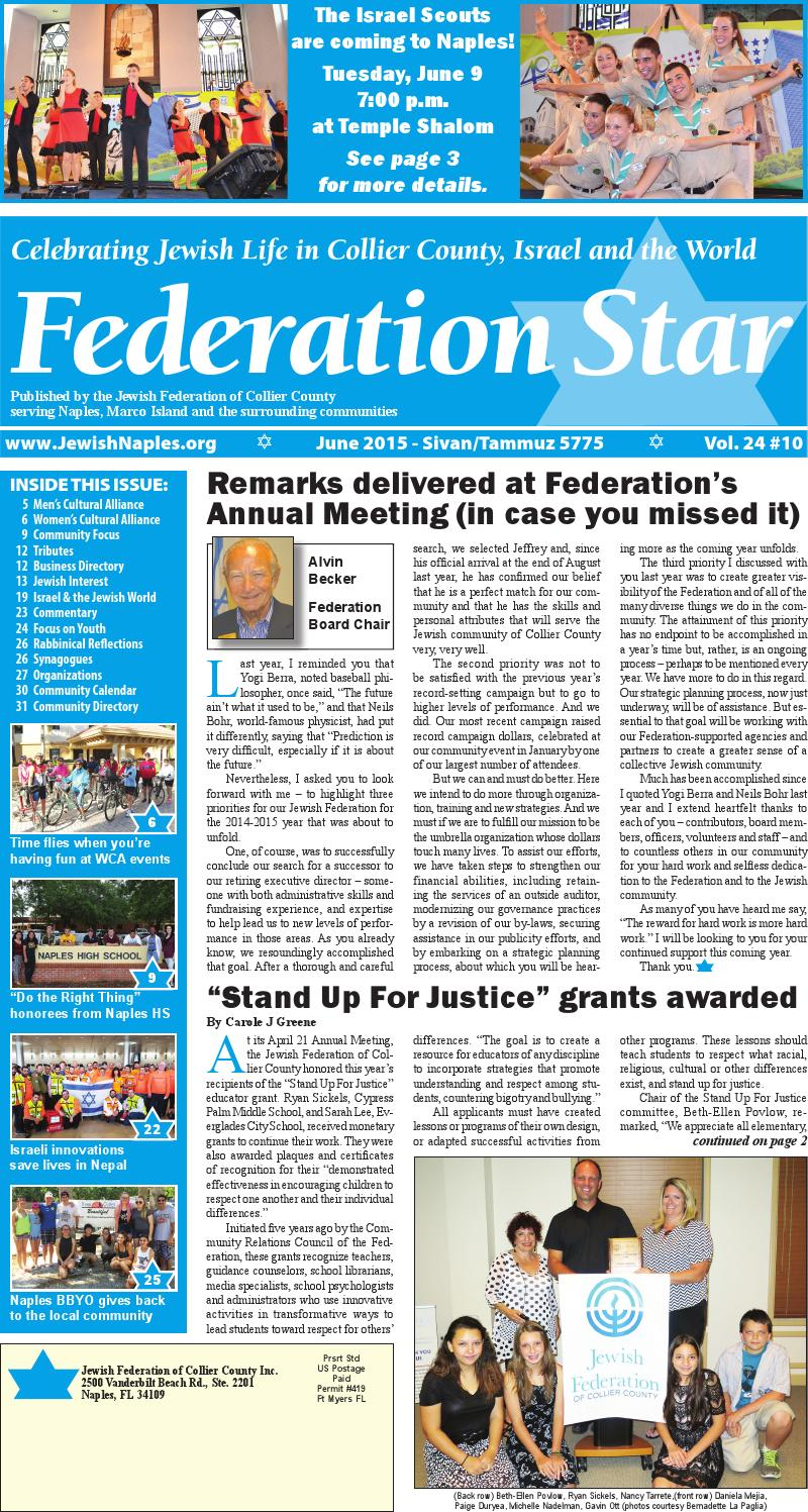 Federation star june 2015 by jewish federation of collier county federation star june 2015 by jewish federation of collier county issuu aiddatafo Choice Image