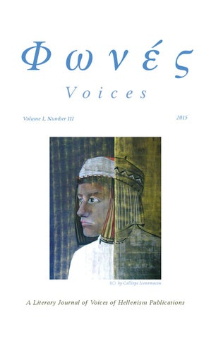 Voices of hellenism volume i number iii by annamarie buonocore issuu page 1 vo i c e s 2015 volume i fandeluxe Images