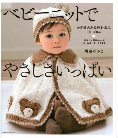 Baby knit full kindness by Emma Alegre - Issuu