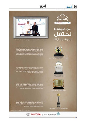 798c3852630d0 Madina 20150520 by Al-Madina Newspaper - issuu