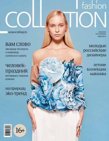 c5b83cefa648 Fashion Collection Novosibirsk, May 2015 by Ksenya Kamanova - issuu