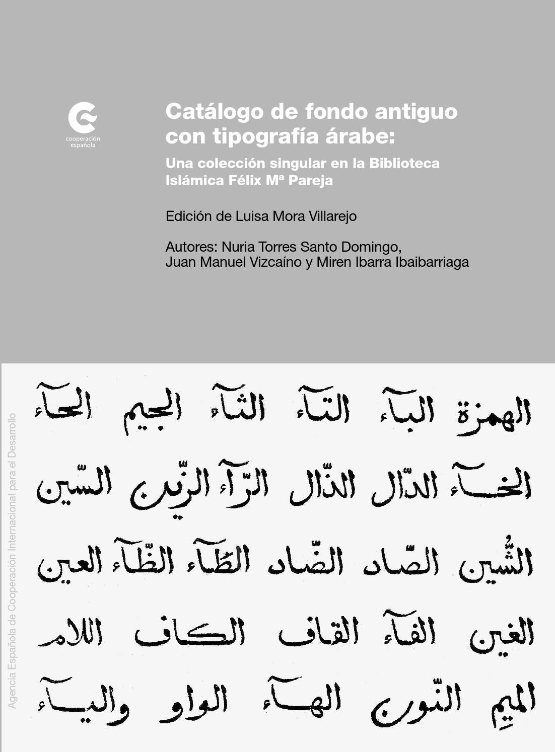 Catálogo de fondo antiguo con tipografía árabe. Bilioteca Islámica ...