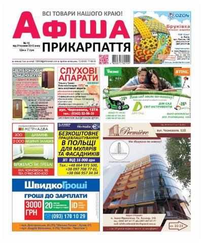 afisha 672 (18) by Olya Olya - issuu f24afe944c796