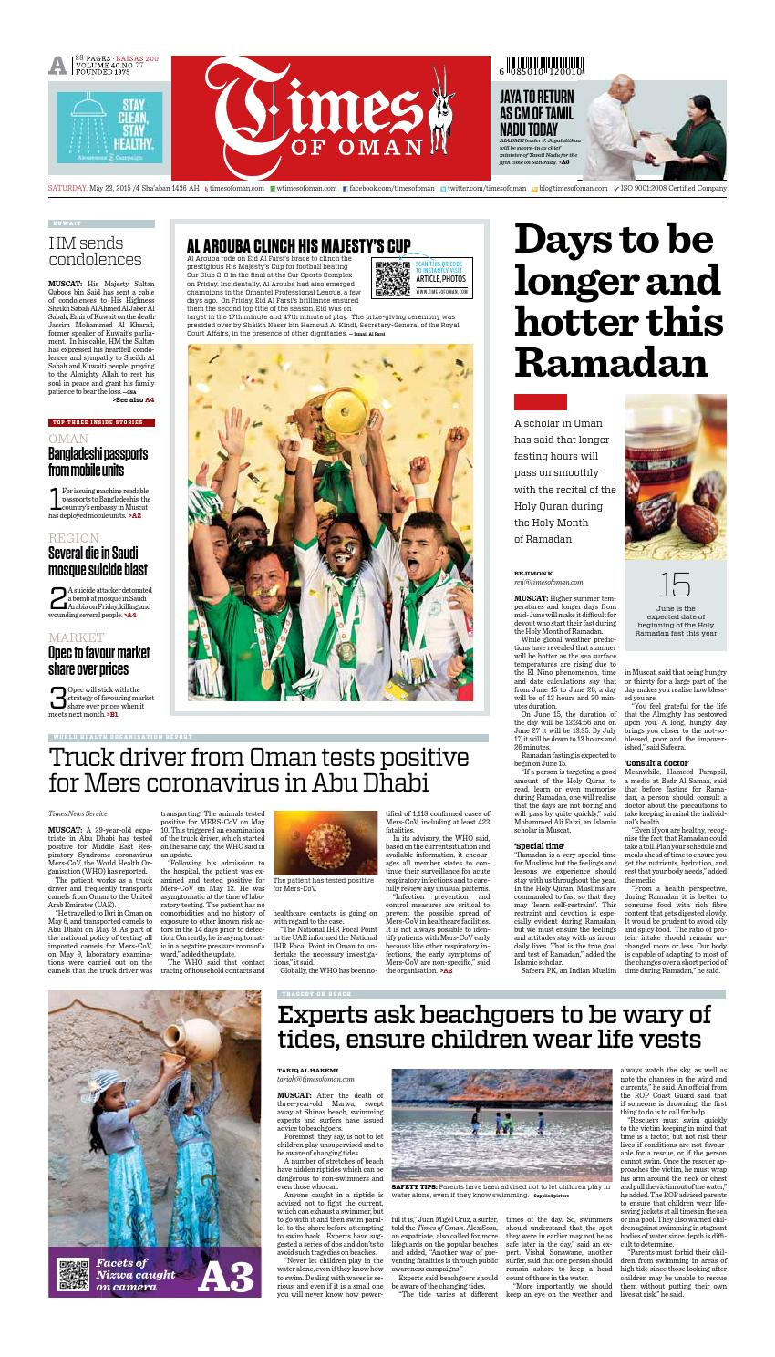 Times of Oman - May 23, 2015 by Muscat Media Group - issuu