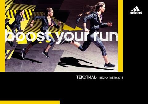 adidas trainings tee xl s27040