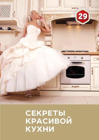 Zlewozmywak gospodarczy maxi dresses