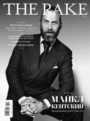 72318c74ffd94 The Rake magazine 01 issue 2014 by The Rake - issuu