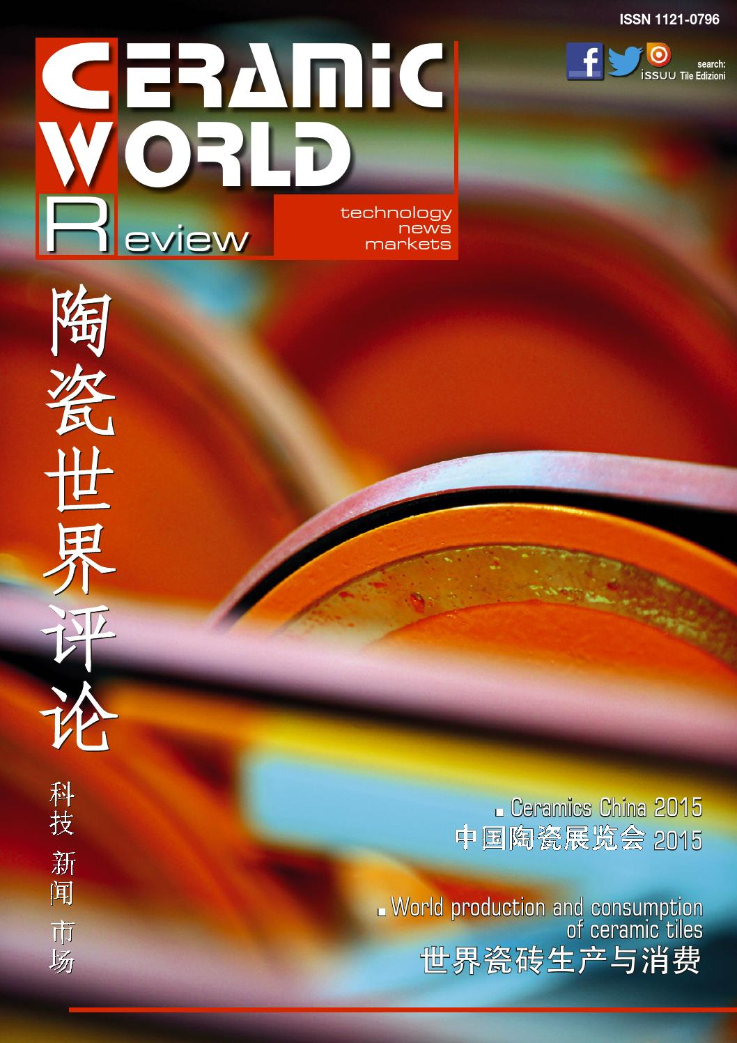 Ceramic world review by tile edizioni issuu ceramic world review china 2015 dailygadgetfo Images