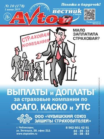 Занять под залог птс Козловский Малый переулок займ за птс мотоцикла