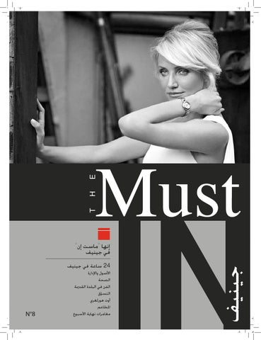 88084a2ee09ac Cl full magazine ara by The Must In - issuu