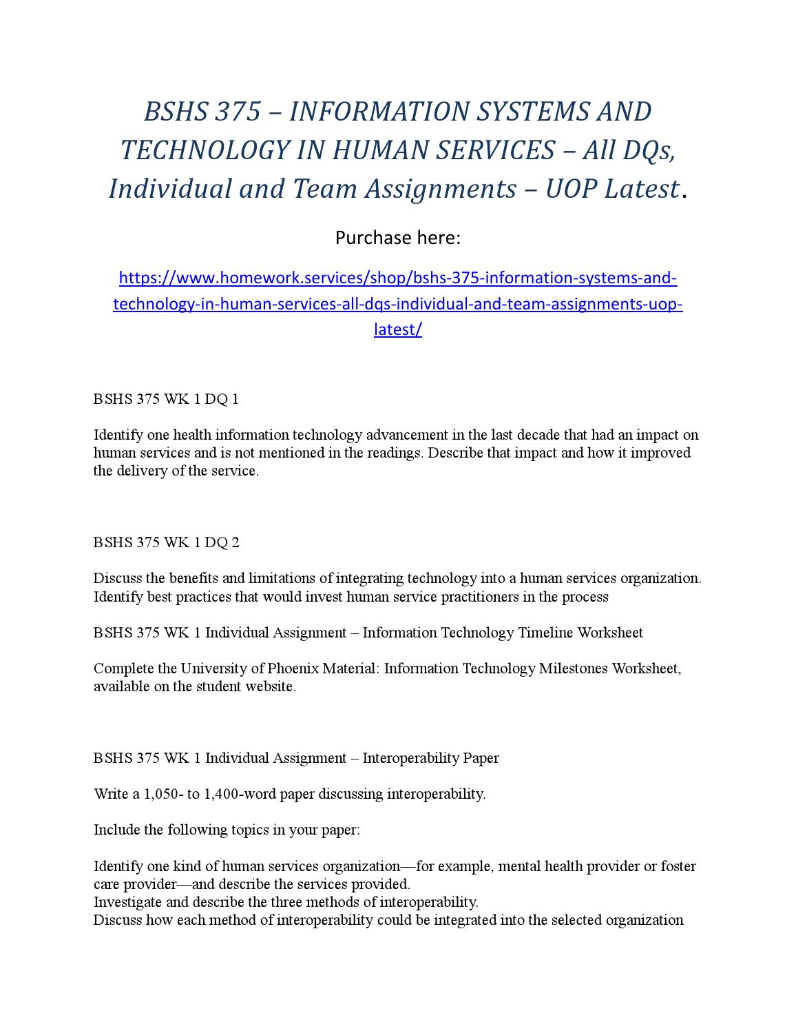 BSHS 375 – INFORMATION SYSTEMS AND TECHNOLOGY IN HUMAN