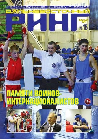 Ульяна новикова член сборной россии по боксу