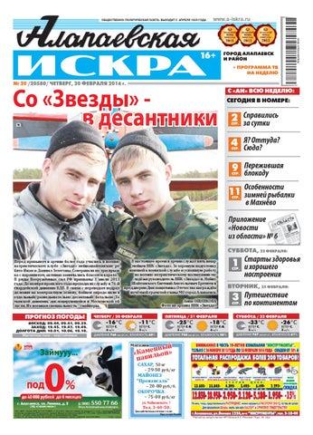 25 ноябрь новости татарстана тнв