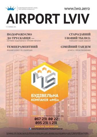 Airport lviv june 2015 by AIR MAGAZINE LVIV - issuu b62f101dd5eeb