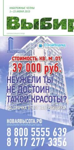Глайтон Улица Льва Толстого Чебоксары фотоомоложение уфа цена