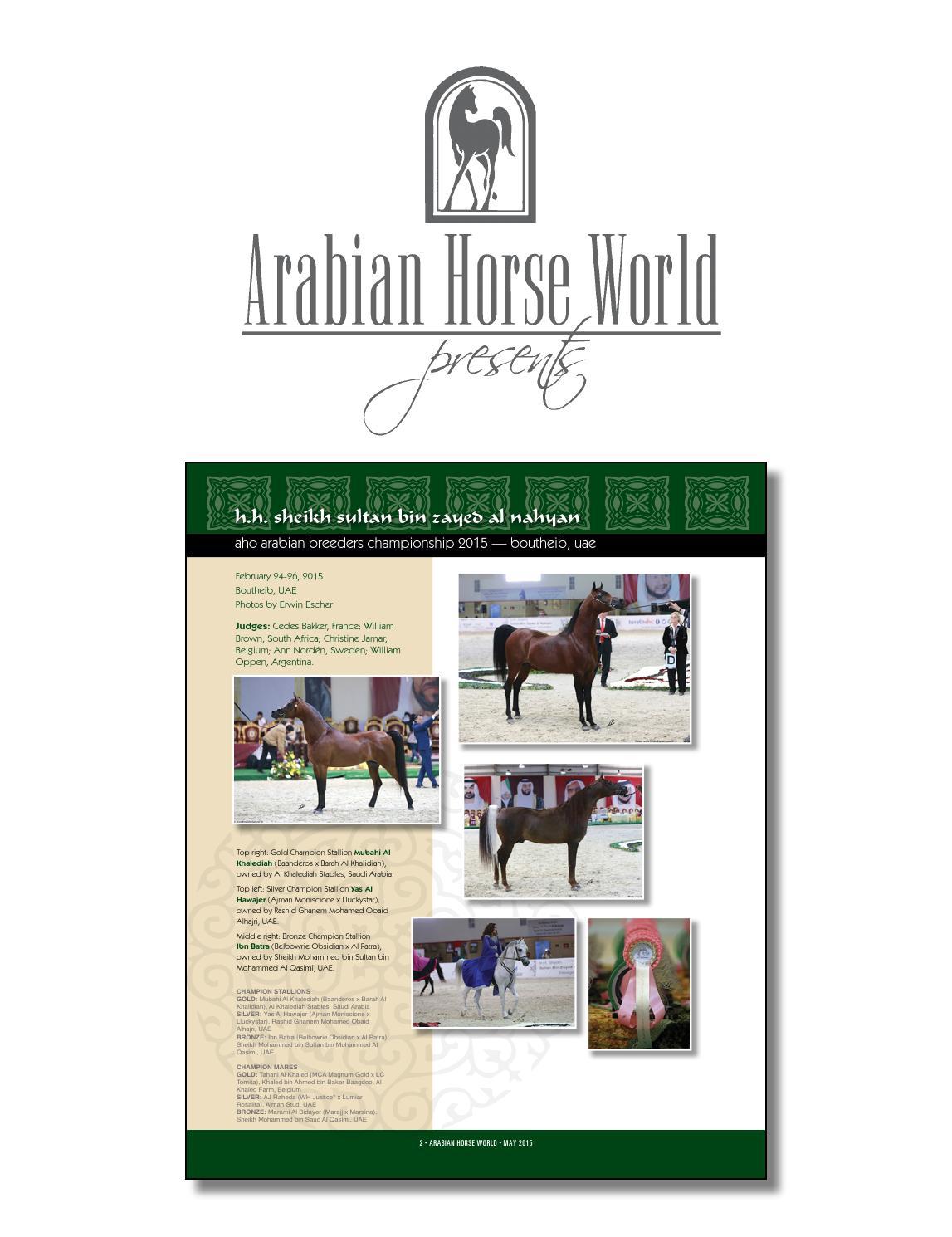 2015 Aho Arabian Breeders Championship By Arabian Horse