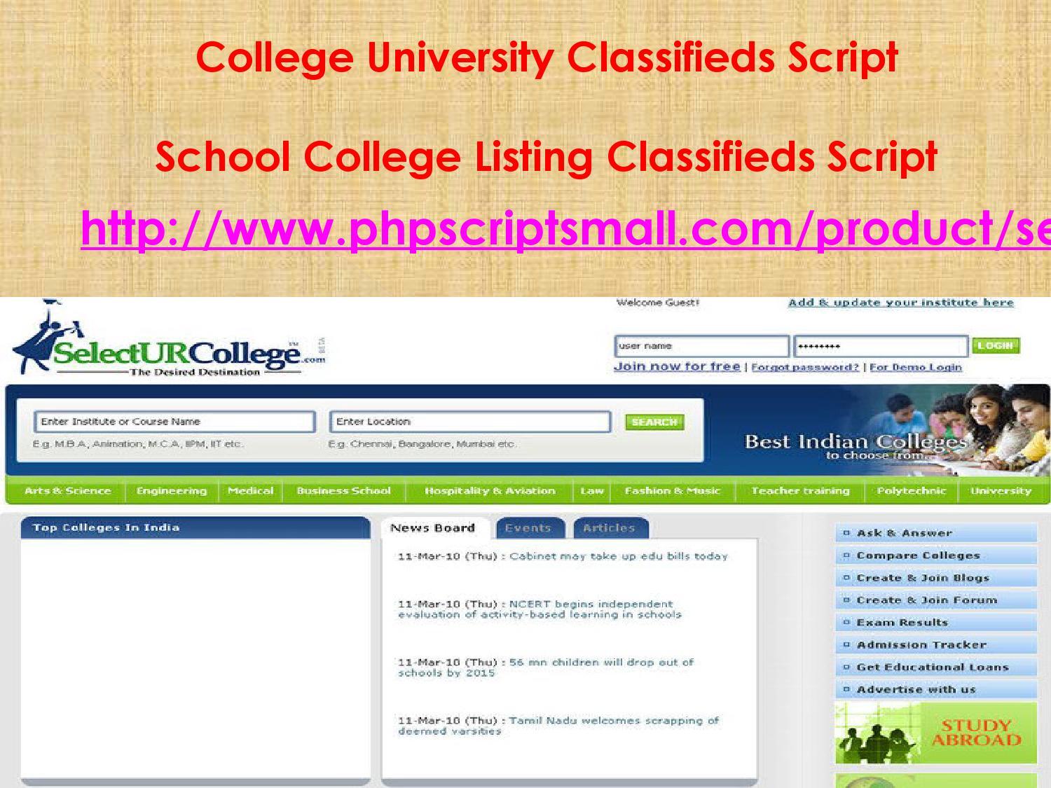 College University Classifieds Script by