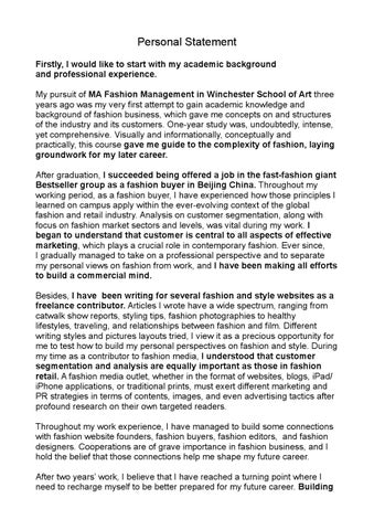 Management personal statement