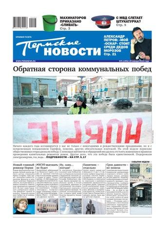 Казино вулкан на телефон Усть-Кишерть скачать Игровое казино вулкан Губах поставить приложение