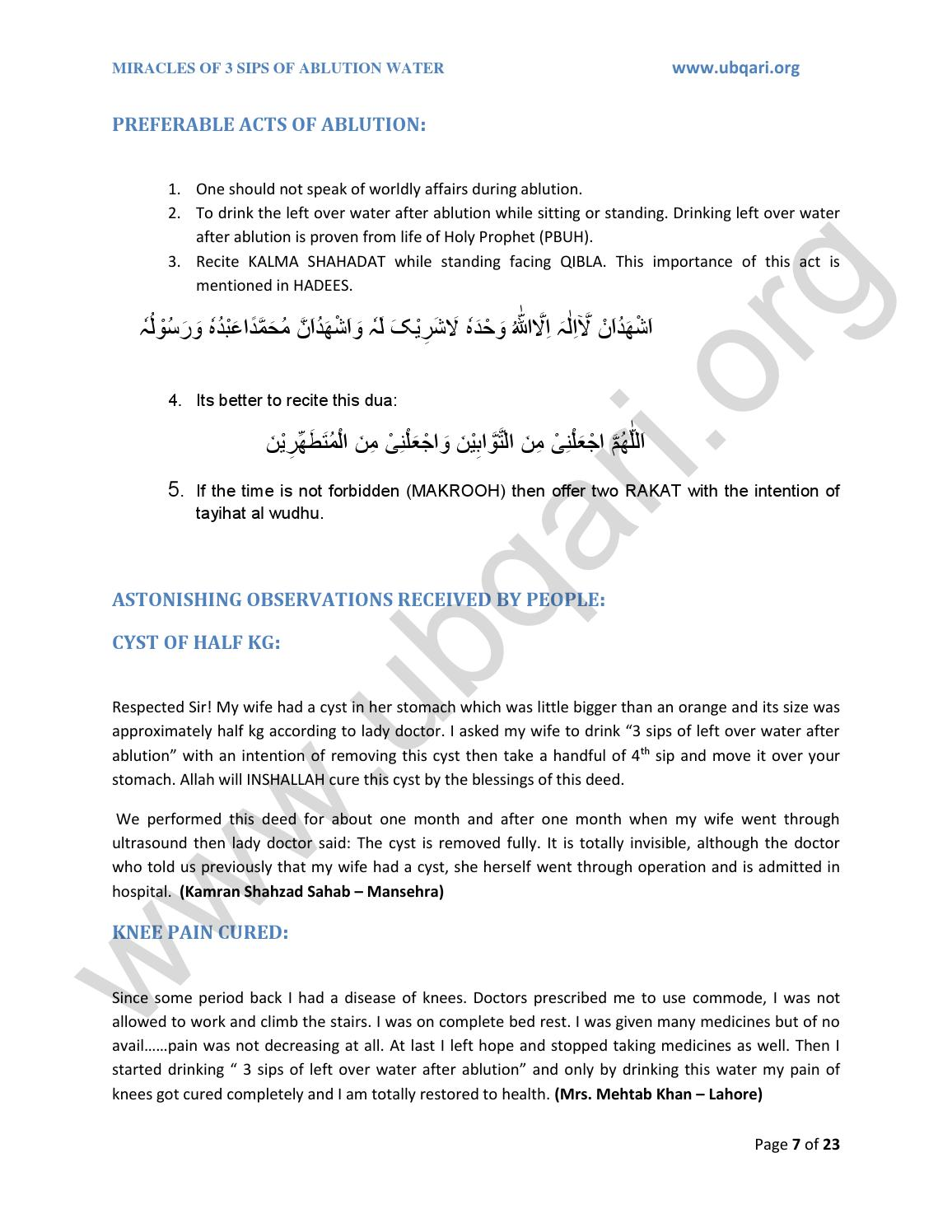 Miracle of 3 Sips of Ablution by Ubqari - issuu