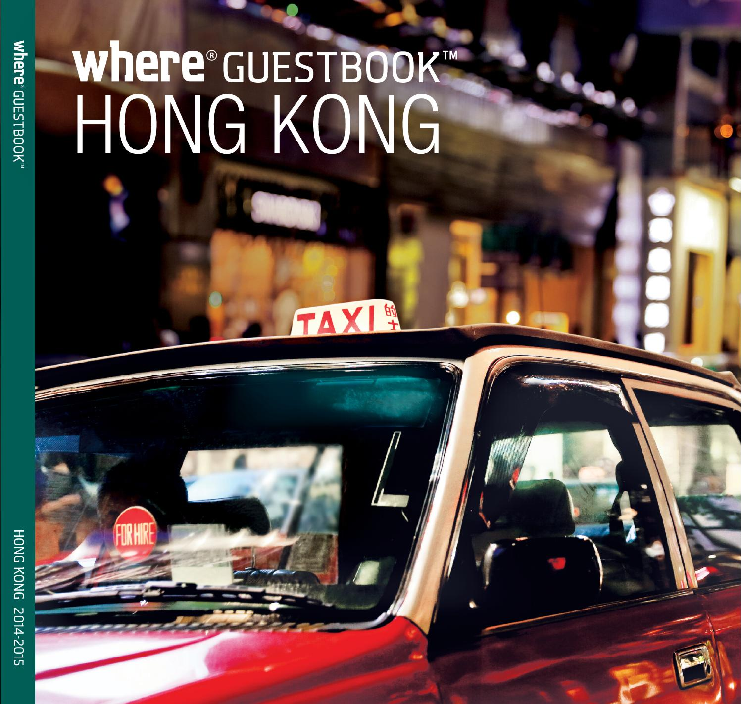 finishing touches hk eco chic. WHERE Guestbook Hong Kong 20142015 By Issuu Finishing Touches Hk Eco Chic