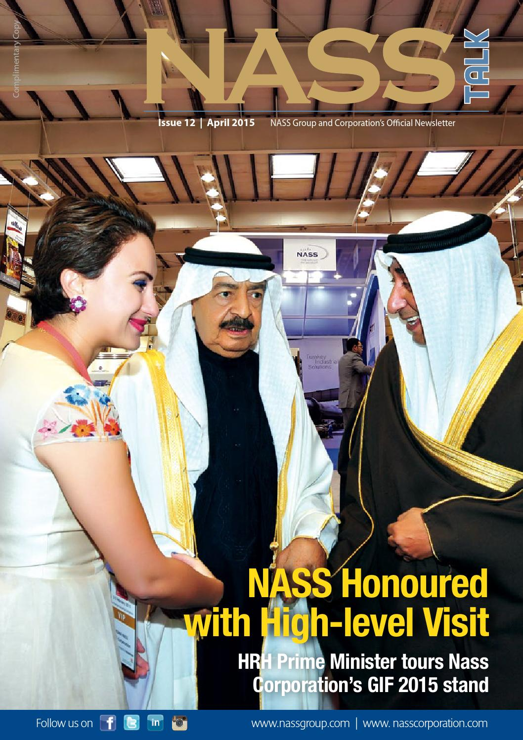 48e8525a48c25 NASS Talk - Issue 12 by ProDesign Arabia - issuu