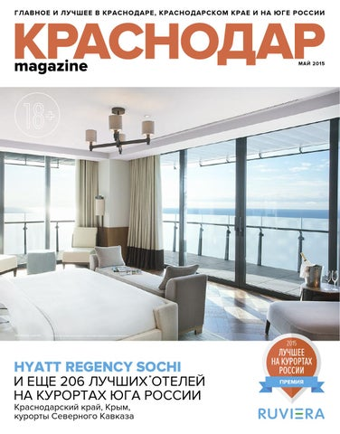a6f04d8fe91b Krasnodar Magazine, May 2015 by Медиа-Партнер - issuu
