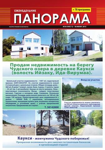 1 кг меди в Толстяково