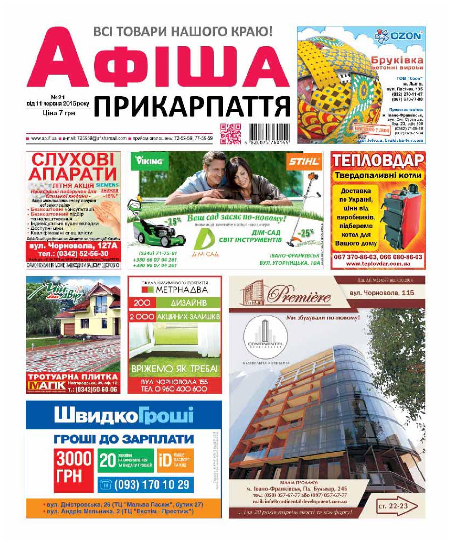 afisha 675 (21) by Olya Olya - issuu 5dcc728bca673