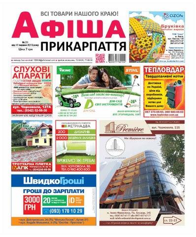 afisha 675 (21) by Olya Olya - issuu 390e6f0f7c585