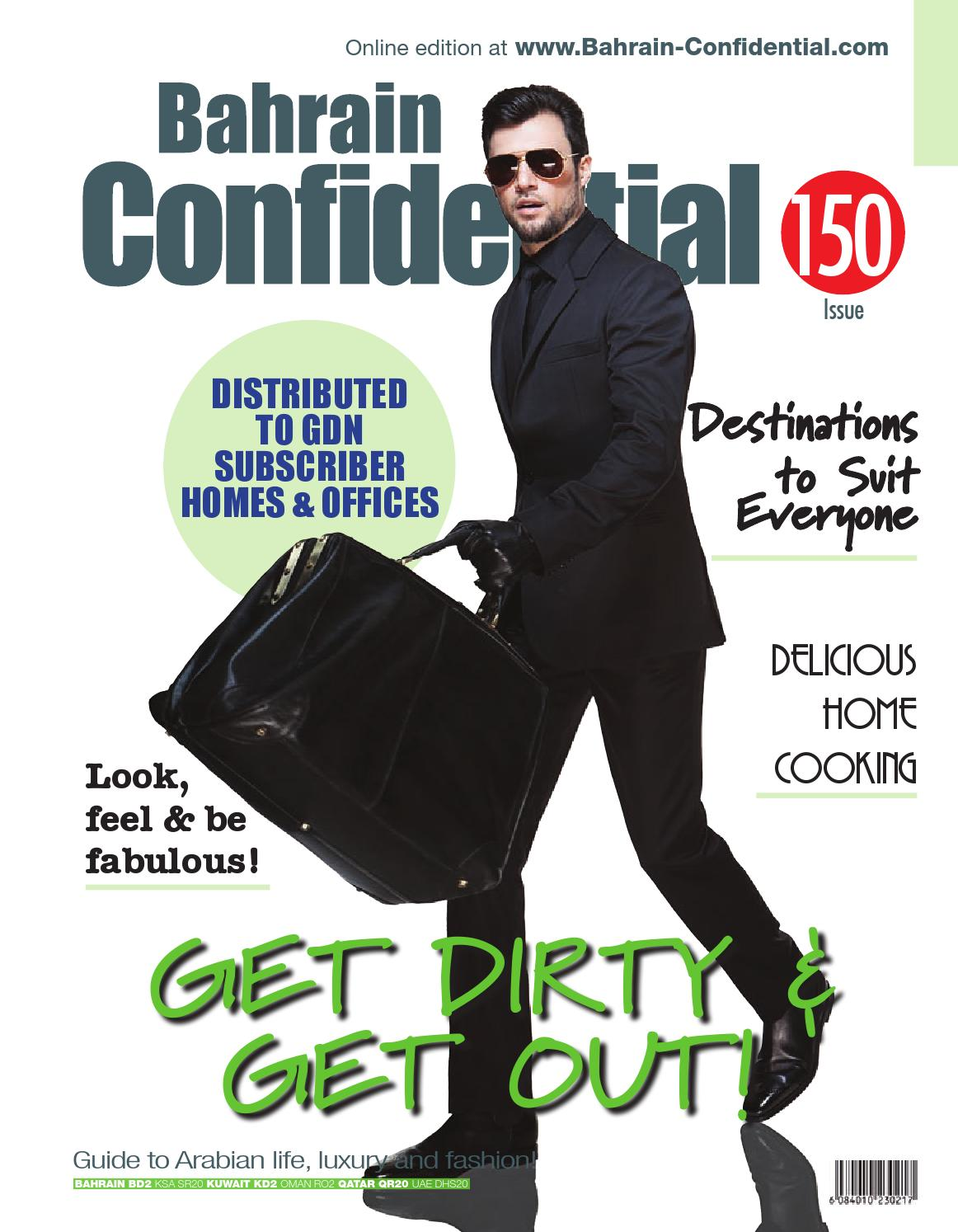 Bahrain Confidential June 2015 By Arabian Magazines Issuu Circuits 8085 Projects Blog Archive Hobbyfmtransmittercircuit