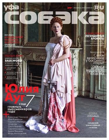 Sobaka june 2015 by Allen Enikeev - issuu 15fc3243f76