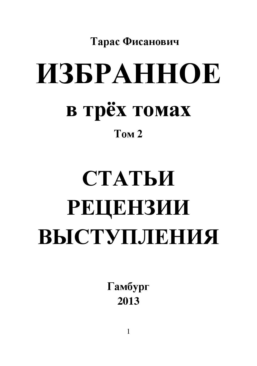 Вязание узоров схем и обозначения
