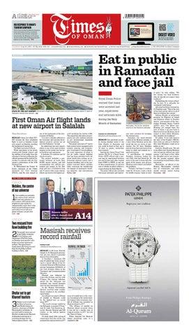 9e92f96171d9d Times of Oman - June 16