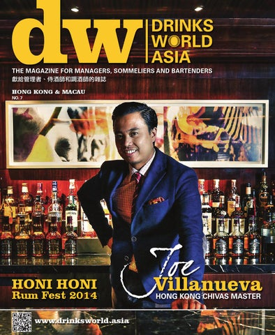 1dbc7cf7e Drinks World Asia