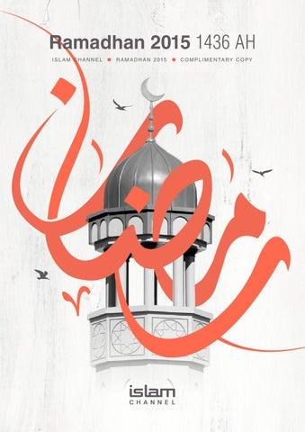 Islam channels ramadhan brochure 2015 by islam channel issuu ramadhan 2015 1436 ah islam channel forumfinder Choice Image