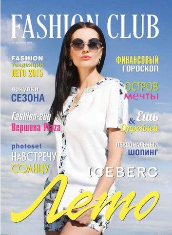 ed72456e177 Fashion Club summer 2015 by GI studio Jai Production - issuu
