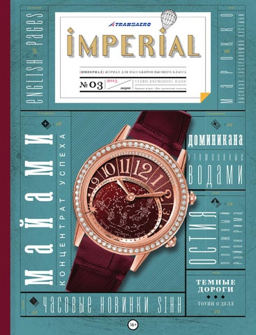 Imperial  03 2015 by Imperial Magazine - issuu 5b2a34a6af0
