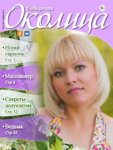 skritaya-kamera-kak-tolstaya-zhena-obtiraetsya-v-vannoy-polotentsem-chernuyu