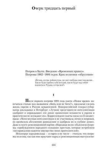 Сочинение на татарском языке про лето generator