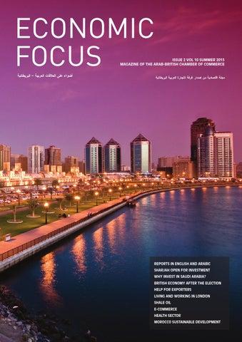 439133dee Economic Focus 9 by Distinctive Publishing - issuu