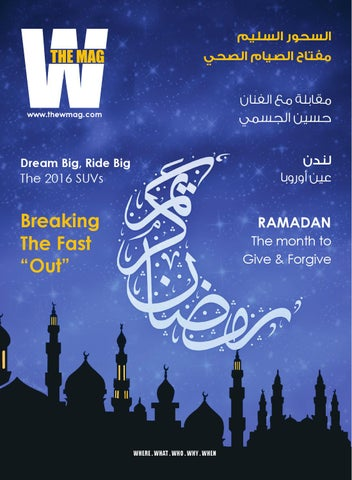 bfc8ababe18e6 THE WMAG - RAMADAN 2015 by Spark Media - issuu