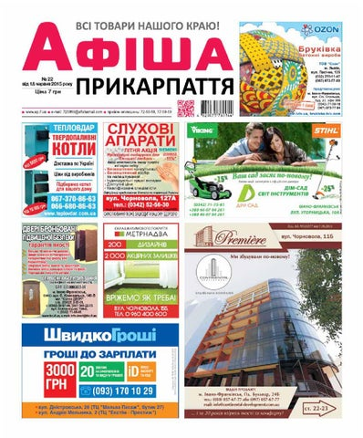 afisha 676 (22) by Olya Olya - issuu 5fa69746c6a85