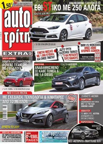 Atr 40 2015 by autotriti - issuu 28aa08985c0