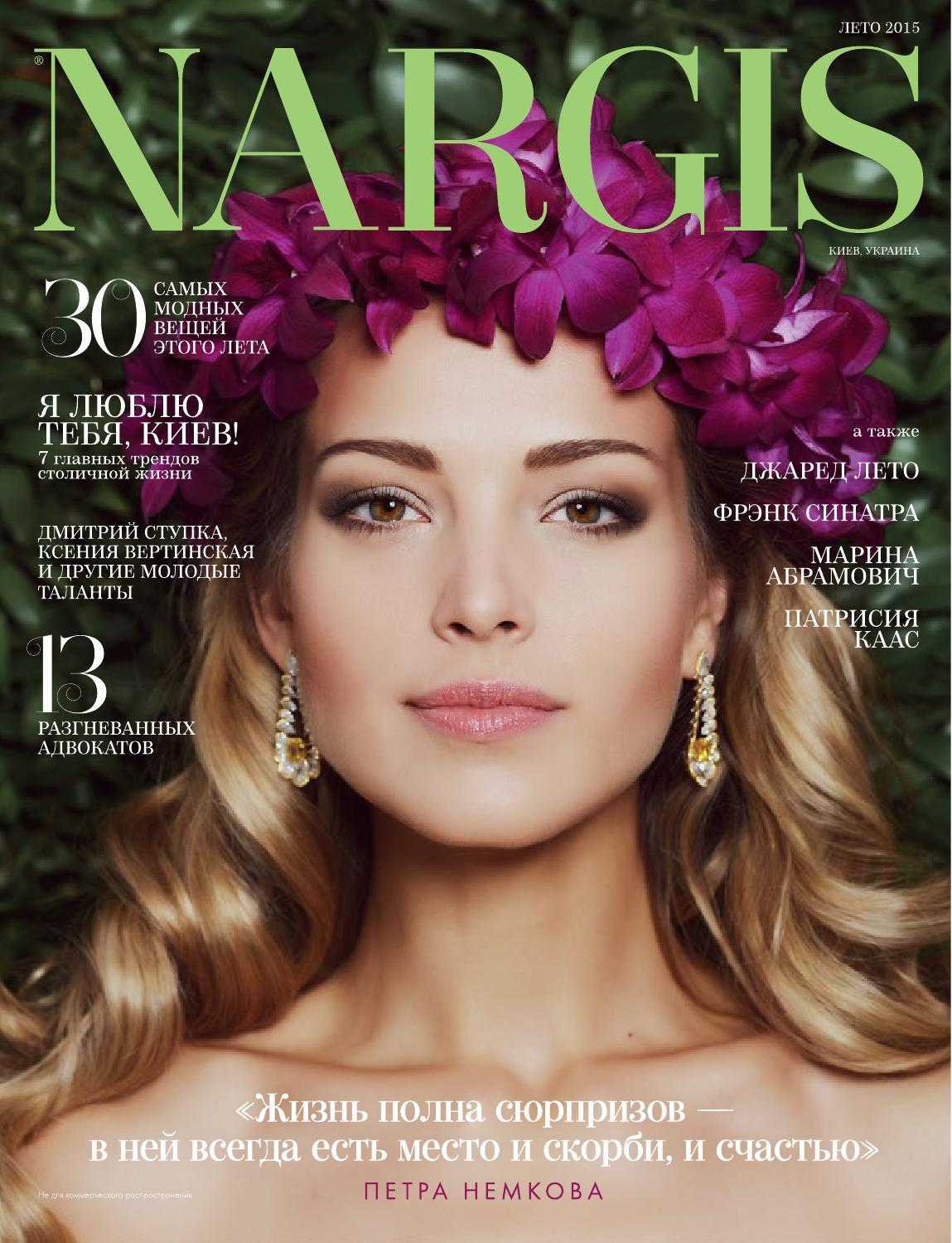 Nargis Ukraine Summer 2015   Наргис Украина Лето 2015 by Nargis Magazine -  issuu e3419be5e05