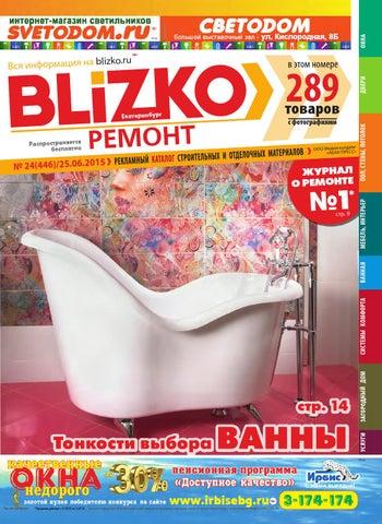 afisha 677 (23) by Olya Olya - issuu e6004b54307e6