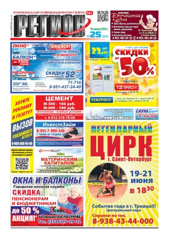Справка 082 у Яснополянская улица медицинская справка с психиатром и наркологом купить