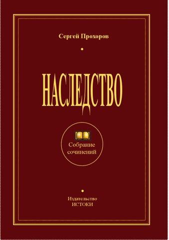 ispitala-ochen-prodolzhitelniy-orgazm-i-upala-v-obmorok-provodnitsa-devushka-oboi