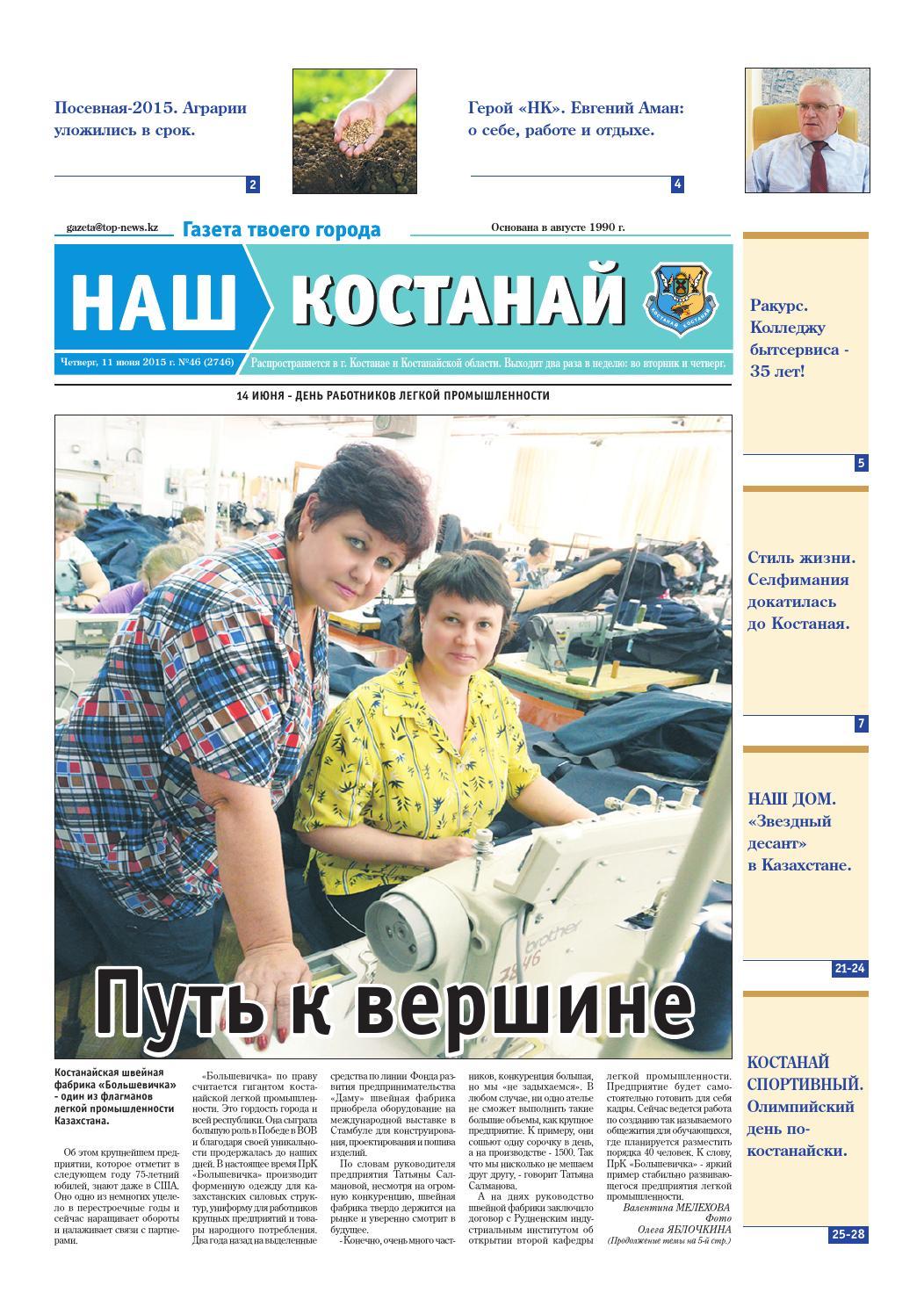 Только для жителей казахстана заказать секс возбудитель всего 5445 тенге